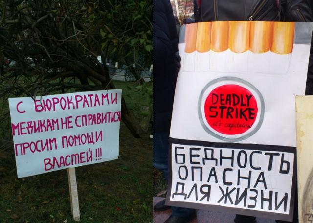 Митинг на Суворовской площади_18