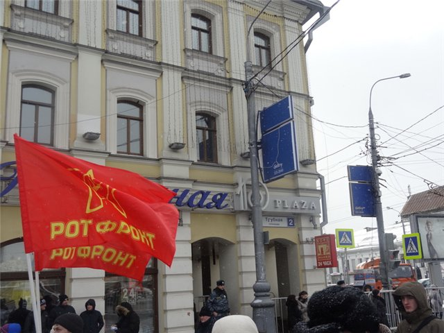 Митинг За права москвичей 2 марта 2013_15