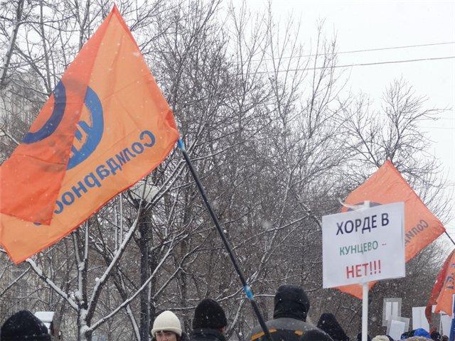 Митинг За права москвичей 2 марта 2013_16