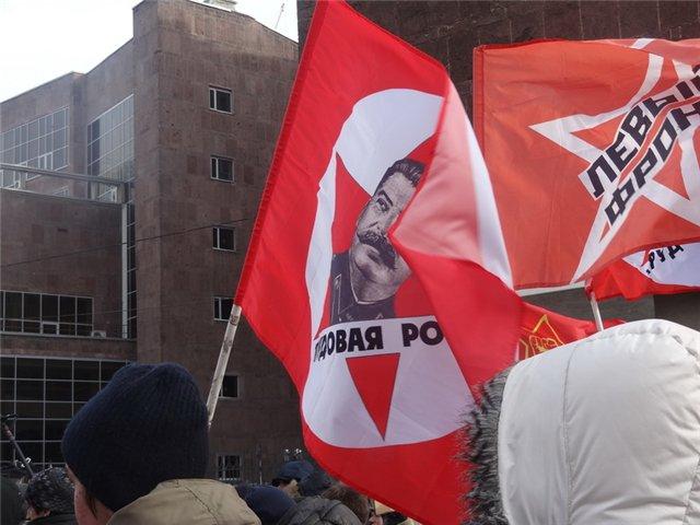 Митинг За права москвичей 2 марта 2013_17