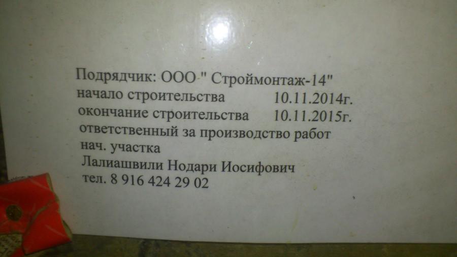 DSC_1782