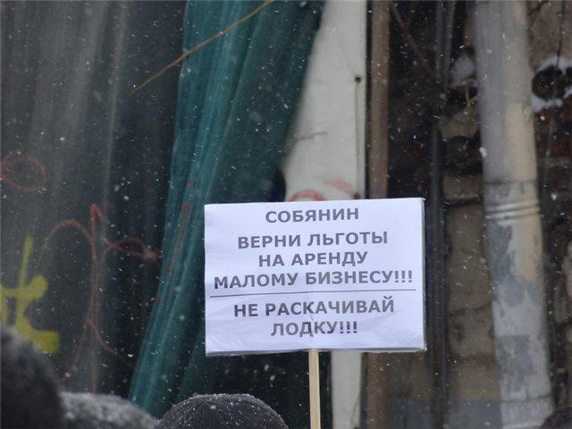 Митинг За права москвичей 2 марта 2013_21