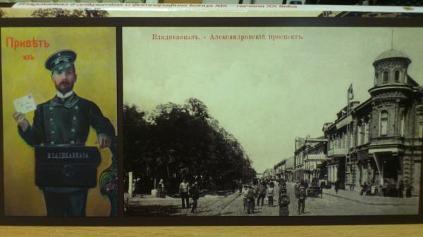 DSC_1917
