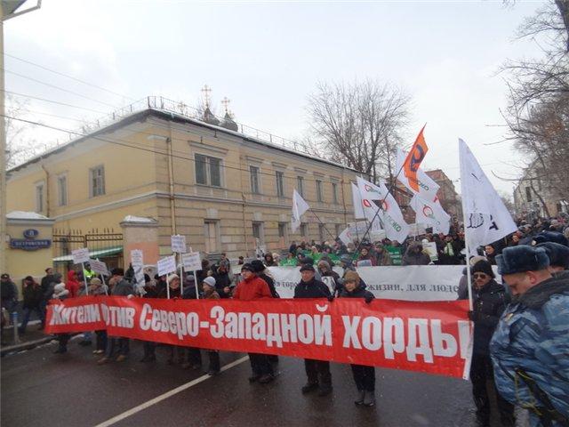 Митинг За права москвичей 2 марта 2013_24