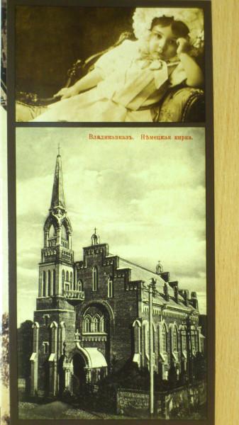DSC_1907