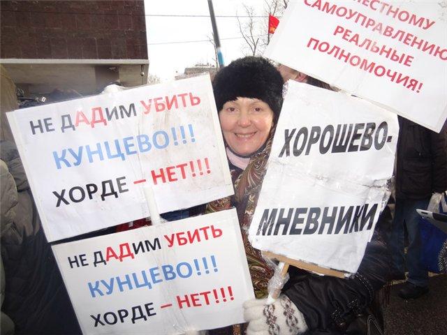 Митинг За права москвичей 2 марта 2013_25