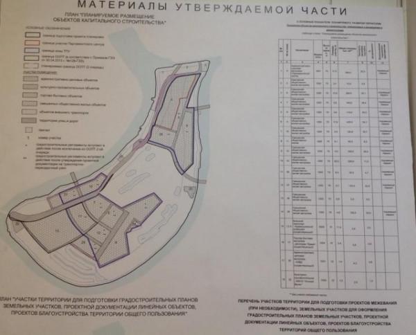 Парламентский центр_6