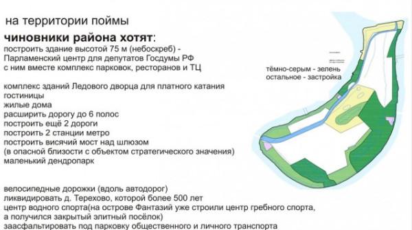 Падающий рубль и парламентский центр_1