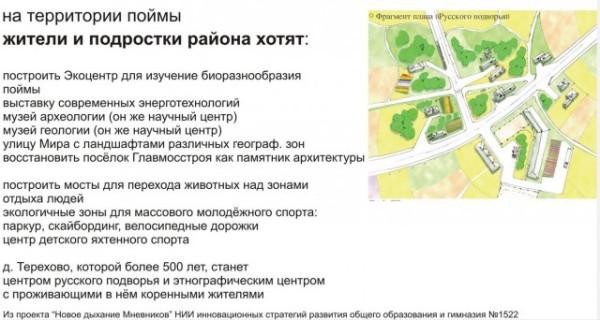 Падающий рубль и парламентский центр_2