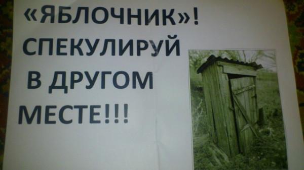 Бенефис рептилоидов_14