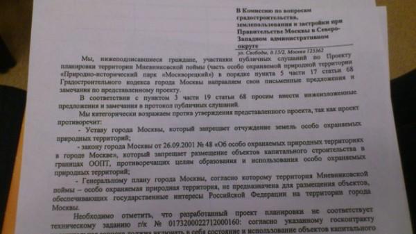 Бенефис рептилоидов_16