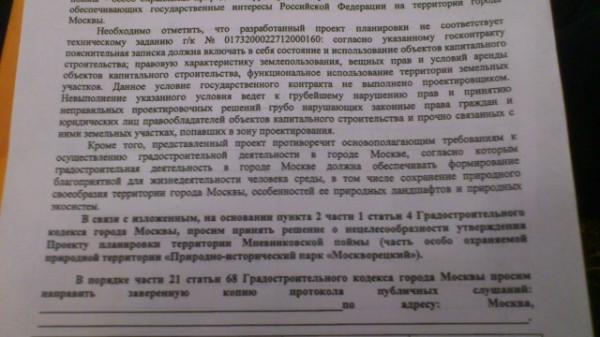 Бенефис рептилоидов_17