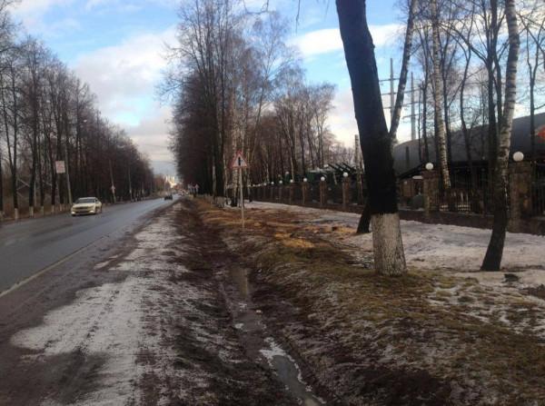 Архангельское аллея ветеранов 1