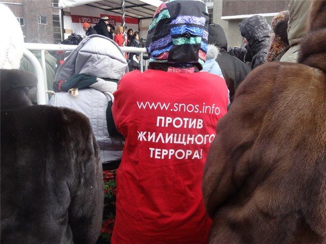 Митинг За права москвичей 2 марта 2013_31
