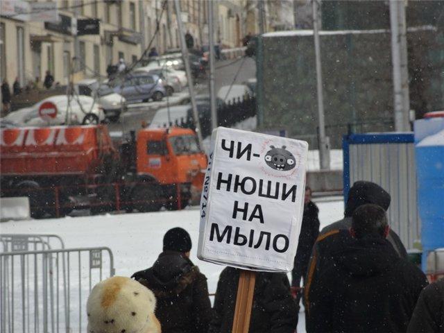 Митинг За права москвичей 2 марта 2013_33
