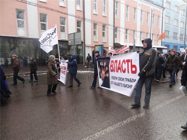 Митинг За права москвичей 2 марта 2013_34