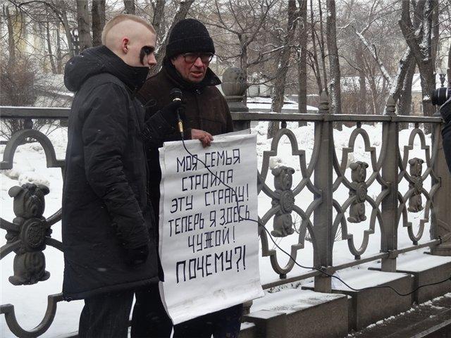 Митинг За права москвичей 2 марта 2013_35