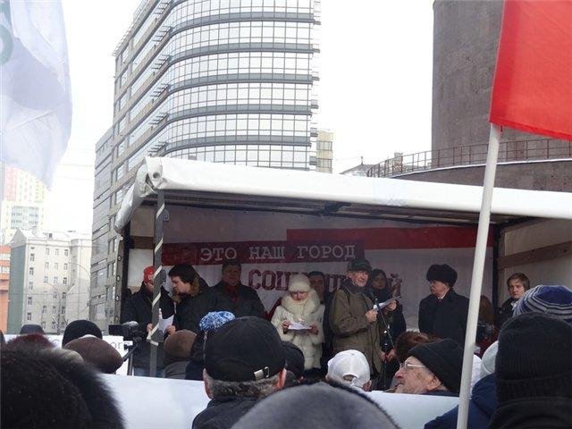 Митинг За права москвичей 2 марта 2013_36