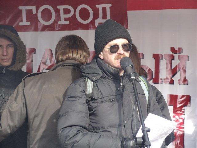 Митинг За права москвичей 2 марта 2013_37