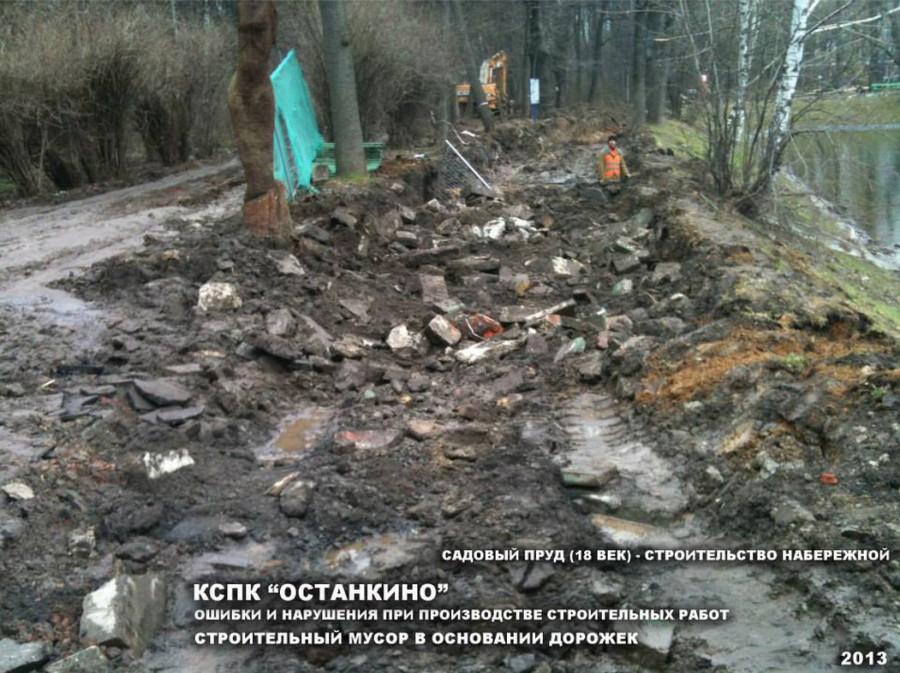 Останкино Андрей Коровянский 2