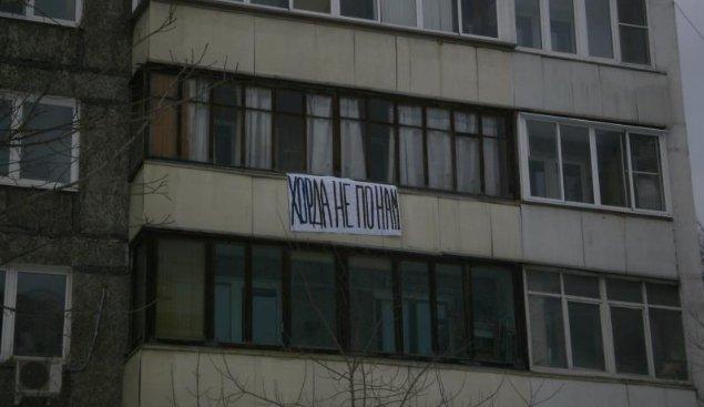 Митинг на ул.Народного ополчения_2