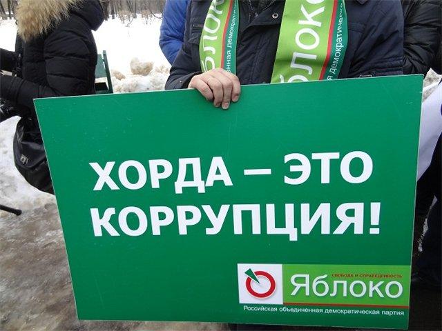 Митинг на ул.Народного ополчения_7