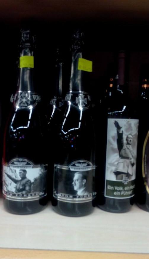 пиво 1