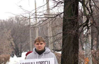 Митинг на ул.Народного ополчения_17