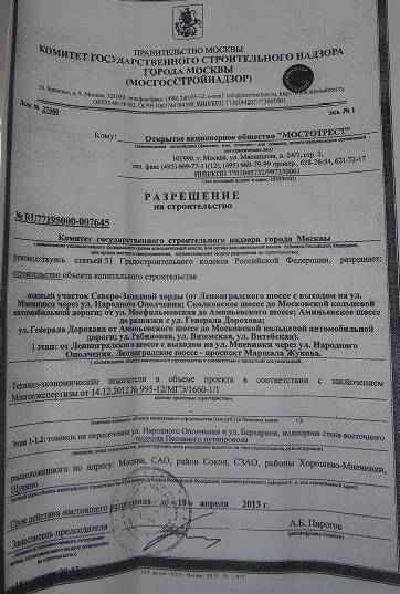 Космонавты_6