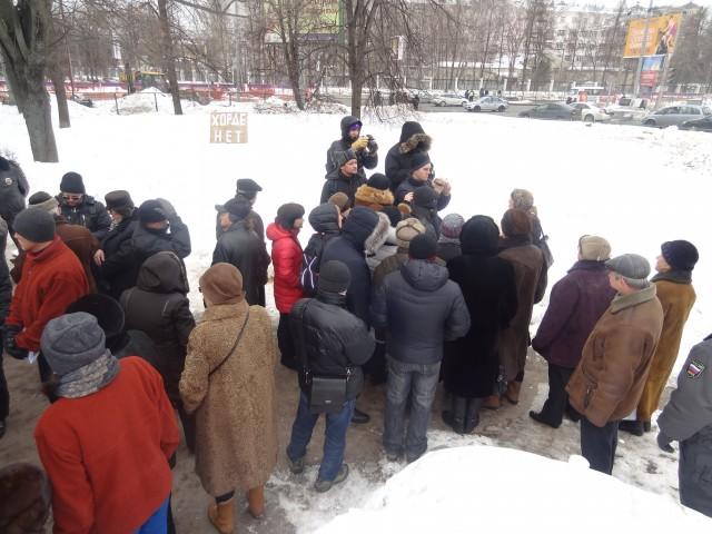 Митинг 20 марта 2013_1