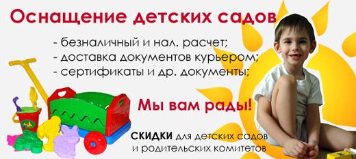 banner_na_glavny_03 copy