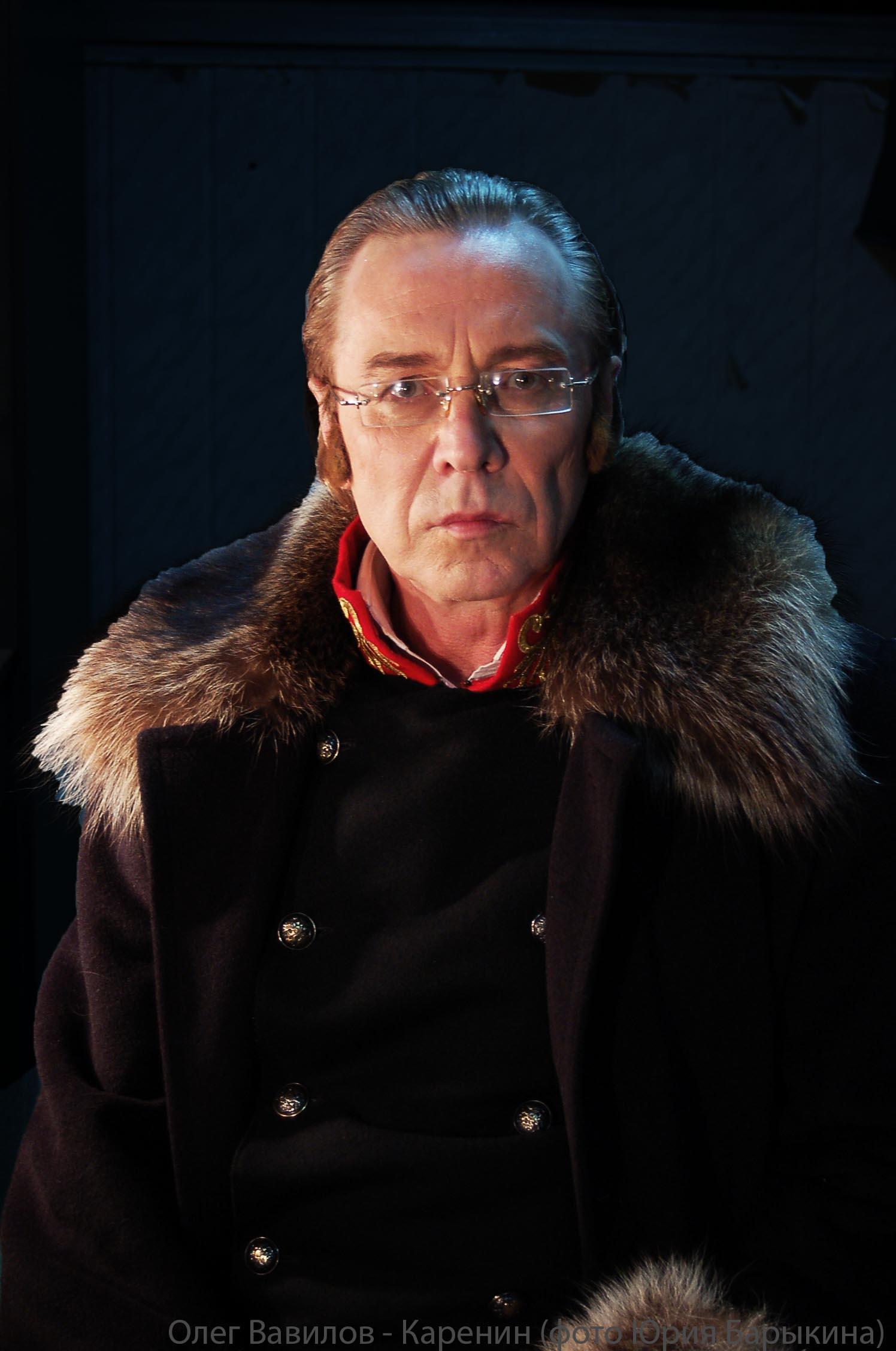 Олег вавилов актер фото