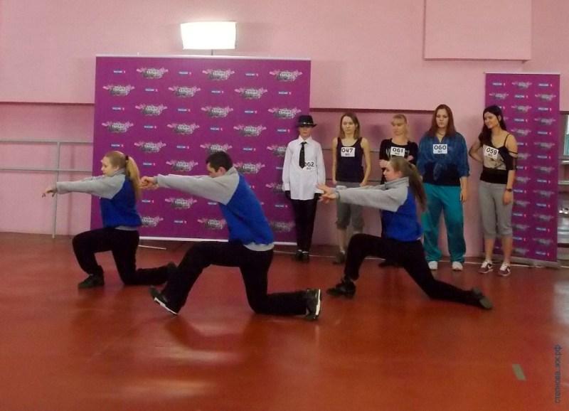 танцы19