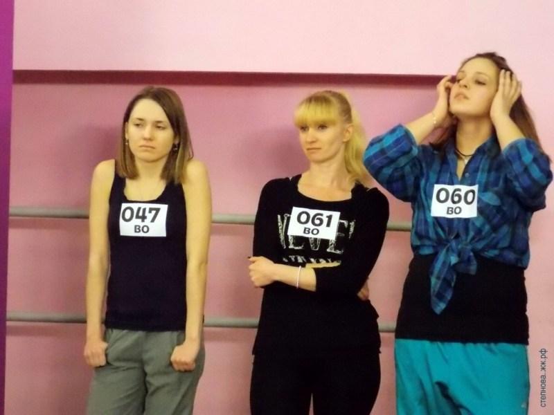 танцы21