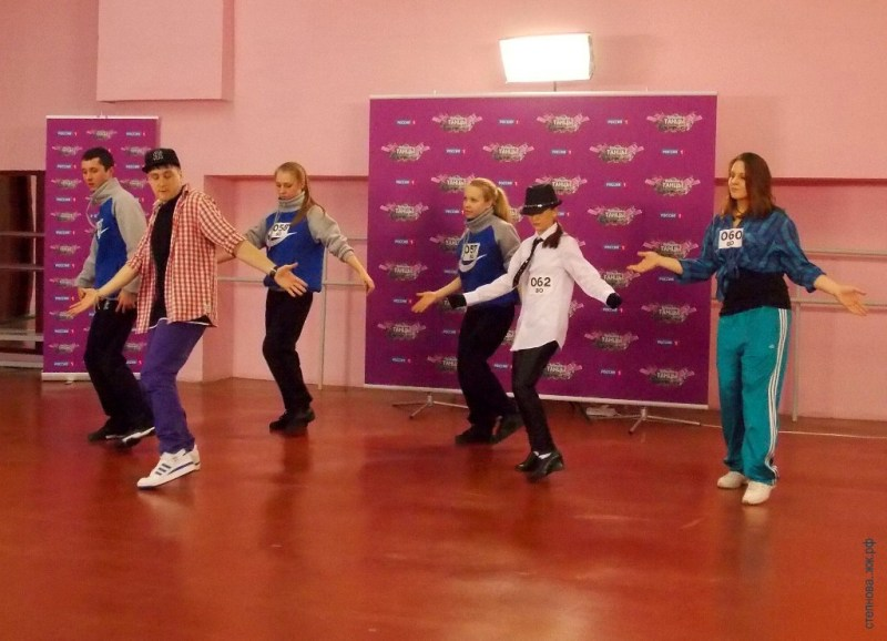 танцы24