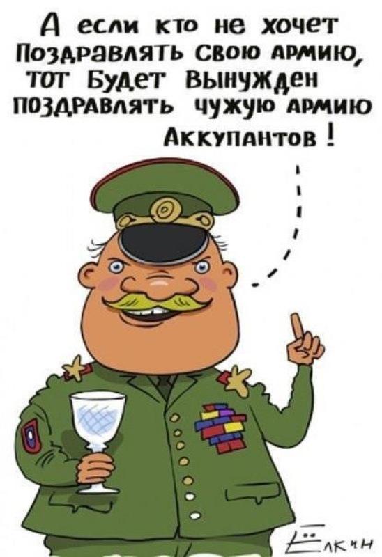Стихи полковнику прикольные