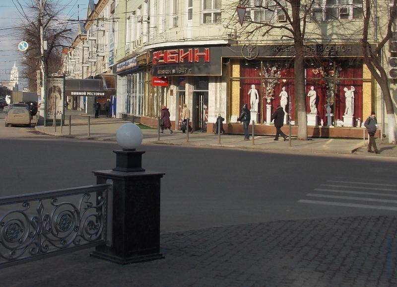 Воронеж08
