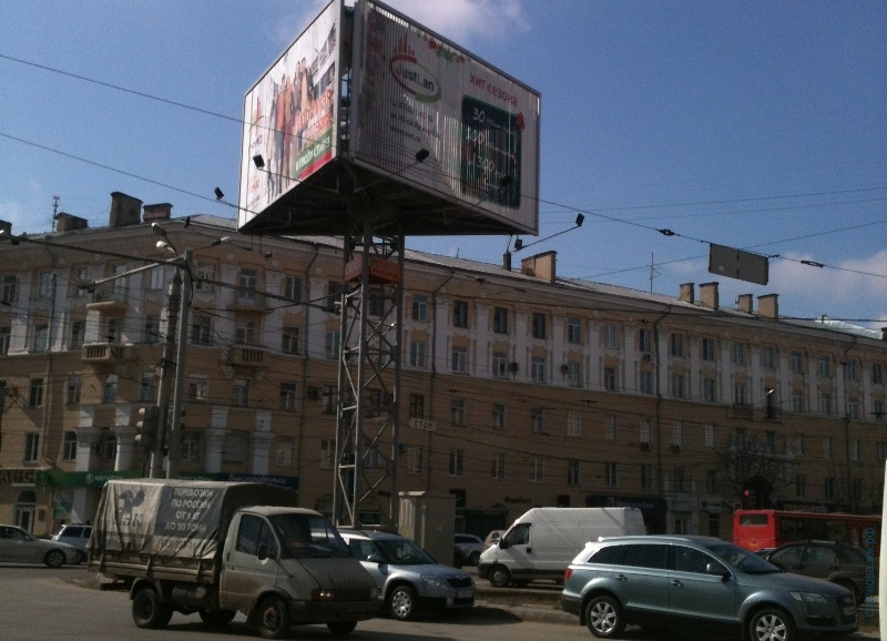 Воронеж19