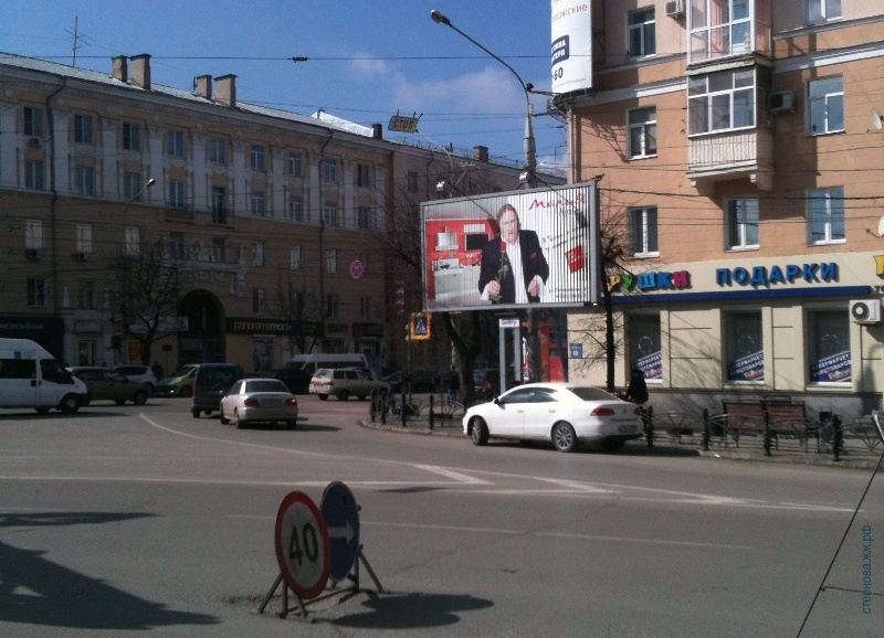 Воронеж20