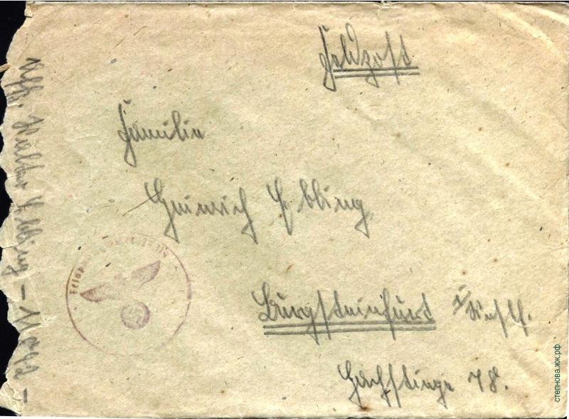 конверт 1
