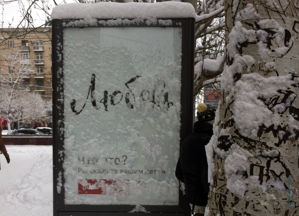 снегопад01
