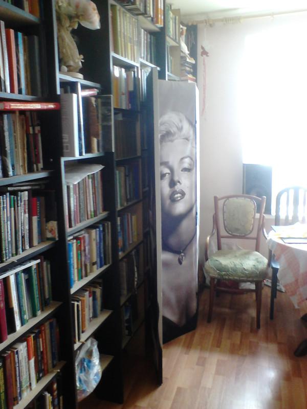 ММ и библиотека