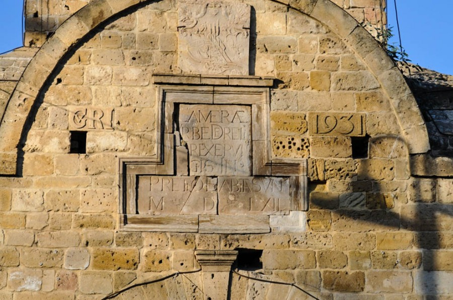Киренийские ворота