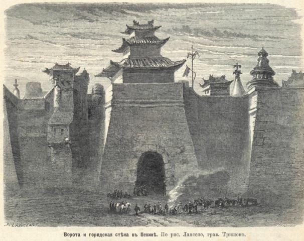 ворота Пекина