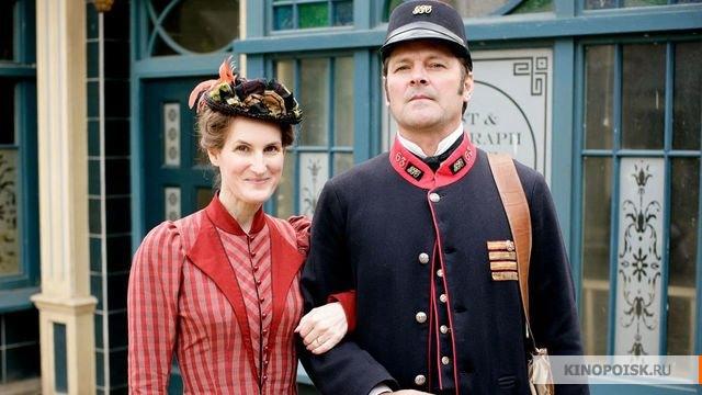 Томас и Маргарет Браун