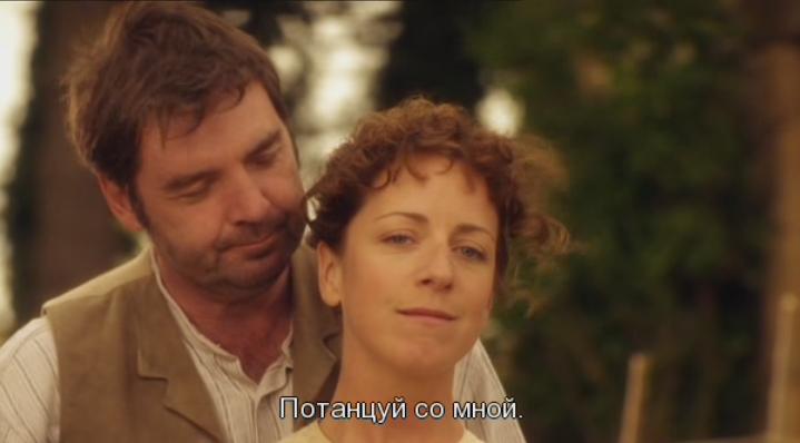 Роберт и Эмма Тимминс4