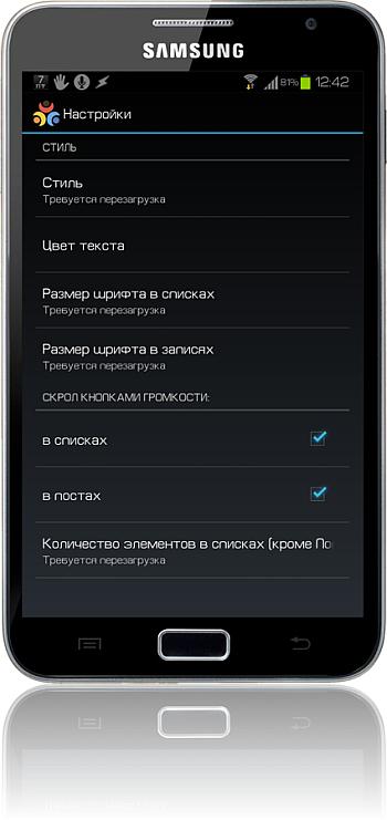 screenM_jyonote20140307_124636