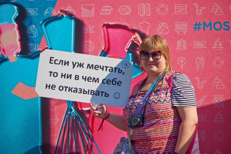 за фото благодарю Марину Набатову