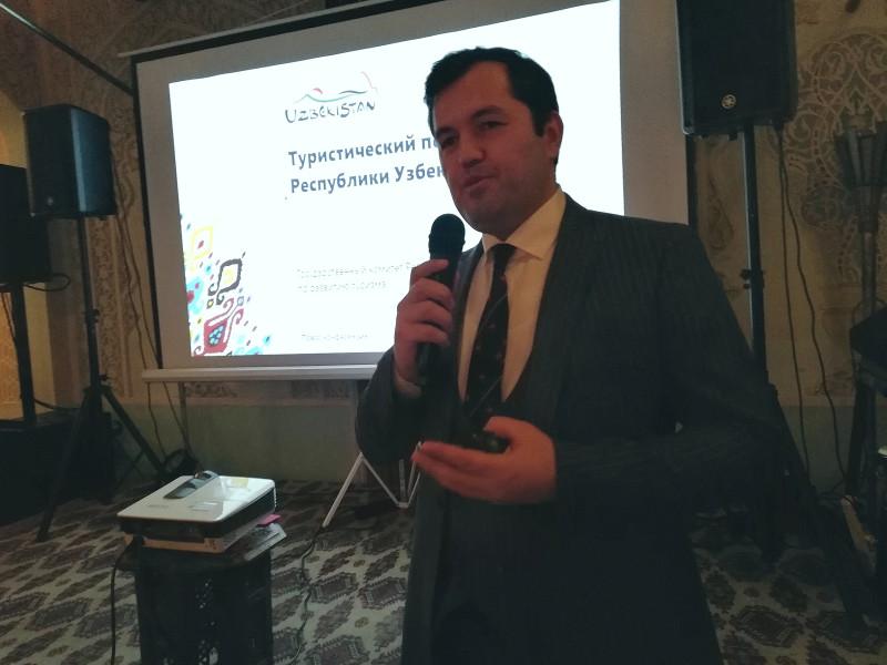 Презентация Узбекистана как туристического направления