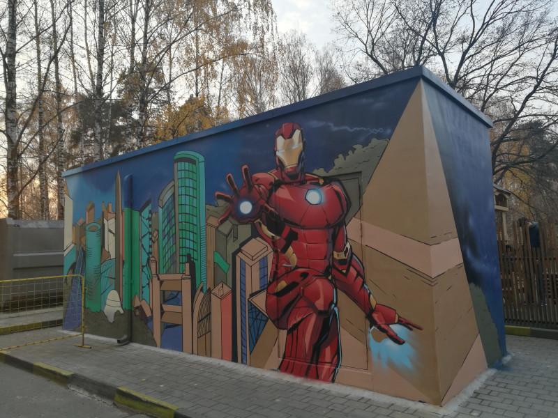 На час в Красногорск